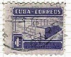 CUBA #RA11, USED - 1951 - CUBA1089