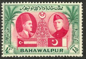 PAKISTAN BAHAWALPUR 1948 UNION WITH PAKISTAN Issue Sc 17 MNH