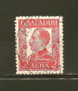 Bulgaria 228 Used