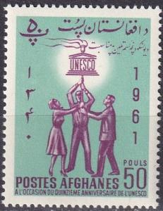 Afghanistan #559 MNH (SU7567)