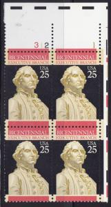 United States 1989 Constitution Bicentennial-Executive  Plate Number Block VF/NH