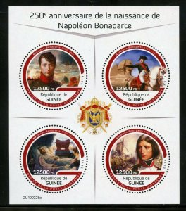 GUINEA 2019 250th BIRTH OF NAPOLEON BONAPARTE  SHEET MINT NEVER HINGED