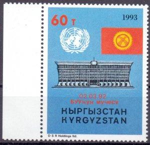Kyrgyzstan. 1993. nineteen. politics. MNH.