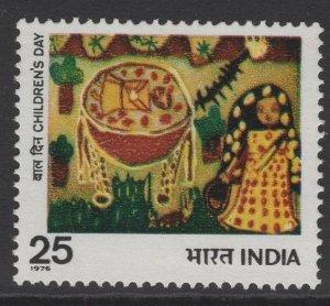 INDIA SG831 1976 CHILDREN'S DAY MNH