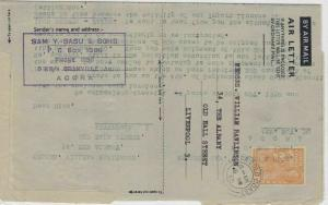 gold coast 1950 air letter stamps cover Ref 8449