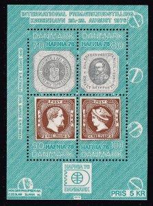 DENMARK STAMP 1975 International Stamps Exhibition HAFNIA '76 - Copenhagen MNH