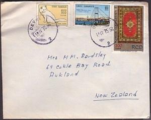 TURKISH CYPRUS 1975 cover to New Zealand...................................34266