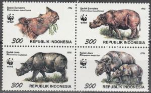 Indonesia #1673  MNH CV $2.75