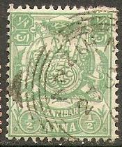 1904 Zanzibar Scott 79 Monogram of Sultan Ali bin Hamoud used