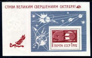 Russia 3397 Space Souvenir Sheet MNH VF