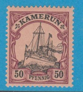 GERMAN COLONIES CAMEROUN 14 MINT NEVER HINGED OG**  NO FAULTS EXTRA FINE !