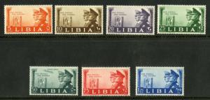 LIBIA 95-101 MNH SCV $21.00 BIN $12.50