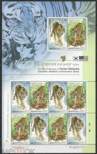 [SOLD] Korea 2010 tigers wild cats sheet MNH