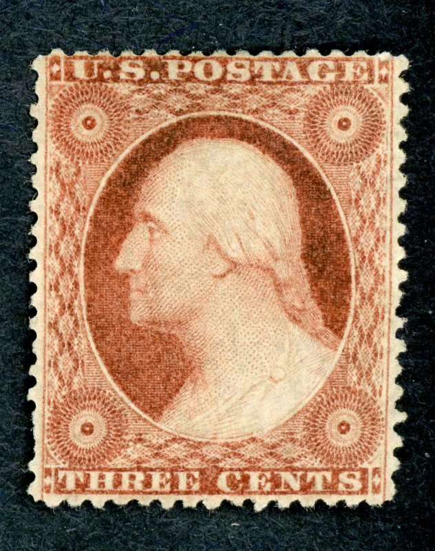 #25 – 1857-61 3c Washington, type 1. Unused.  No Gum. VF/XF