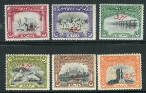 BAHAWALPUR-1945 OFFICIALS.  A mounted mint set, some gum toning Sg O1-O6
