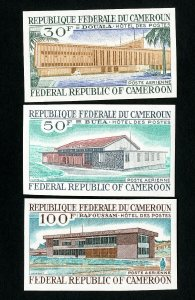 Cameroon Stamps # C124-6 Imperf NH