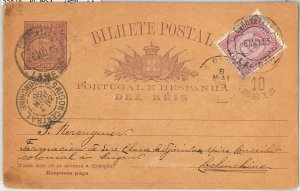 55874 - PORTUGAL - POSTAL HISTORY: STATIONERY to Saigon CONCHINCHINA Vietnam 189