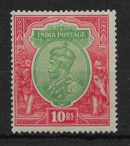 INDIA SG189 1913 10r GREEN & SCARLET MTD MINT