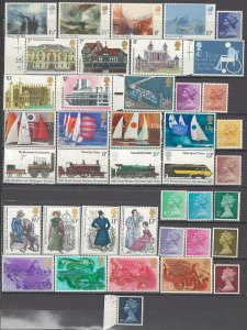 COLLECTION LOT OF #1084 GREAT BRITAIN 40 MOSTLY MNH STAMPS 1967+