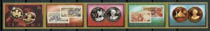 Lesotho Numismatics Stamps 1986 MNH New Currency Coins Bank Notes 5v Strip
