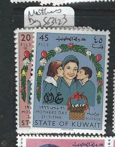 KUWAIT  (PP1505B)  MOTHERS DAY  SG 312-3   MNH