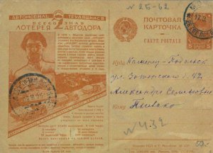 93378  - USSR Russia - POSTAL STATIONERY COVER  - CARS transport   #P91   1930