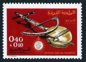 Morocco B24 two stamp,MNH.Mi 685. Week of the blind,1971.String instrument & bow