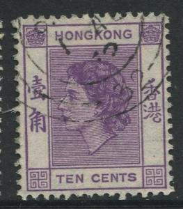 STAMP STATION PERTH Hong Kong #186 QEII Definitive Issue  FU CV$0.25.