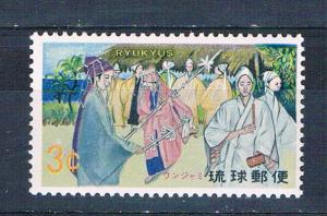 Ryukyu 189 MNH Sea God dance 1969 (R0603)+