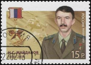 Russia. 2013. Hero of Russian Federation N. S. Maidanov (1956-2000) (CTO) Stamp