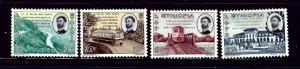 Ethiopia 609-12 MH 1972 set
