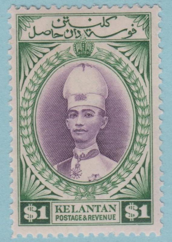 Malaya Kelantan 40 Mint Hinged OG * - No Faults Extra Fine!