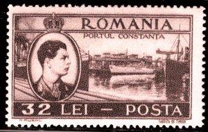 Romania 675 - MH
