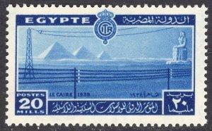 EGYPT SCOTT 230