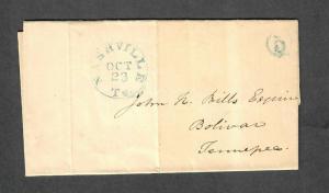 Nashville Aug 25 1849 Letter Signed Francis Fogg Stampless Cover