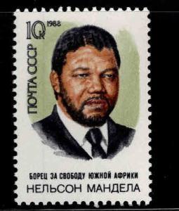 Russia Scott 5693 MNH** 1988 Nelson Mandela stamp