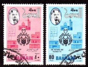 BAHRAIN 252-3 USED SCV $3.45 BIN $1.40 BUILDINGS