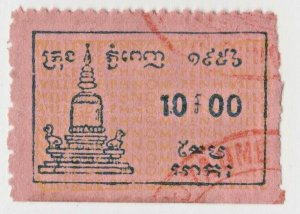 Cambodia Revenue Fiscal Stamps 6-24-21- Creased lightly