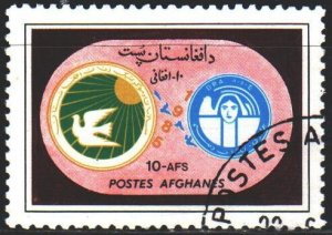 Afghanistan. 1985. 1418. UN Women's Rights. USED.