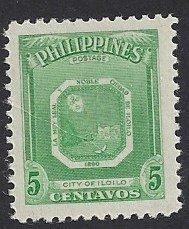 Scott 566 (Philippines) -- M,HR