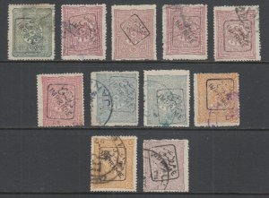 Turkey Sc P25-P29 used 1892 Newspaper stamps, 11 diff Forged overprints