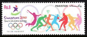 Pakistan 1133, MNH. Youth Olympics, Singapore, 2010