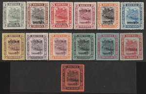 BRUNEI : 1908 View set 1c-$25, SPECIMEN, wmk mult crown. RARE!