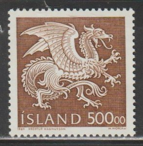 Iceland SC  677  Mint Never Hinged
