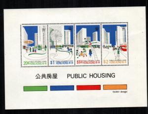 Hong Kong 379a MNH cat $6.50