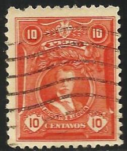 Peru 1918 Scott# 245 Used