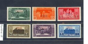 Somalia Scott 104-109     [ID#431313]