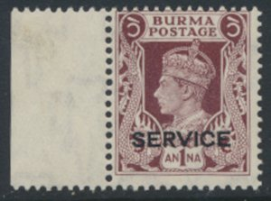 Burma SG O18a SC# O18  Official OPT Service  MNH  see details and scans