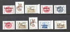 RUSSIA 1994-2000 LOCALS OG NH U/M x10 BEAUTIFUL GUM SEE LIST OF TOWNS
