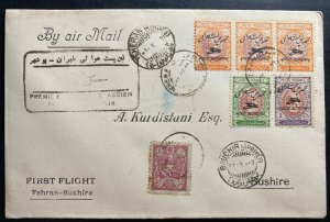 1928 Persanes Early Airmail Aviation. First Flight Cover To Bushire